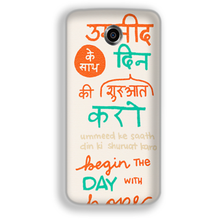 Mott2 Back Case For Google Nexus 6 Nexus-6-Hs06 (27) -11296