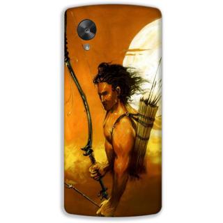 Mott2 Back Cover For Google Nexus 5 Nexus-5-Hs05 (26) -21893