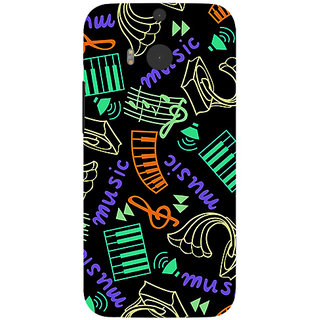 Garmor Designer Silicone Back Cover For Htc One M8 786974256406