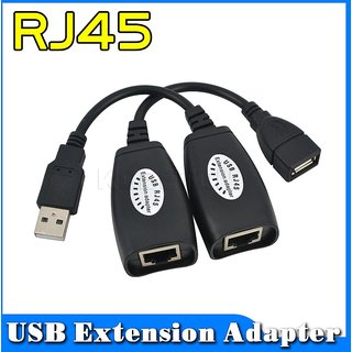 USB RJ45 Male And Female Cat 5e 6e USB Extension Adapter USB Cable RJ45 Lan Cable UPTO 150 FT LENGTH