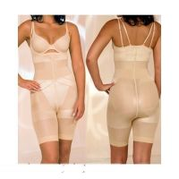 Slim N Lift Body Shaper Toner