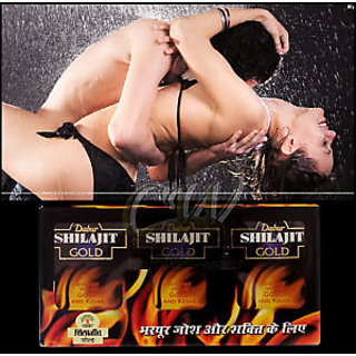 SHILAJIT GOLD CAPSULES 10 DABUR (Concealed Shipping) available at ShopClues for Rs.179