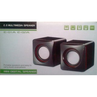 2.0-Multimedia-Speaker