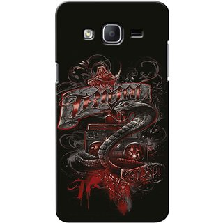 Snooky Digital Print Hard Back Case Cover For Samsung Galaxy On5 98661