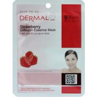 Strawberry Collagen Essence Face Mask For Instant Glow ( Pack Of 5)