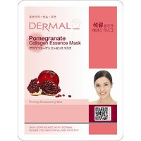 Pomegranate Collagen Essence Face Mask For Instant Glow ( Pack Of 5)