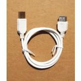 1.5 Mtr Long Usb Cable For Use With 3g Usb Modem 3g Data Card And Other Devices Clone