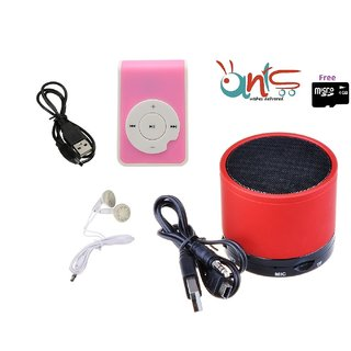 Ants-Combo-(Mini-Bluetooth-Speaker-+-MP3-Player-+-4GB-Micro-SD-Card-Free--AT-MIN-PL-578-)