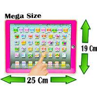 Advanced Kids Tablet