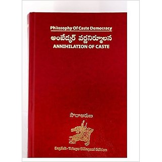 annihilation of caste book pdf