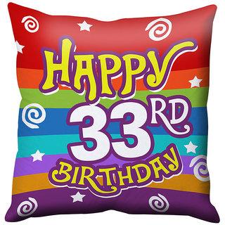 33Rd Happy Birthday Gifts