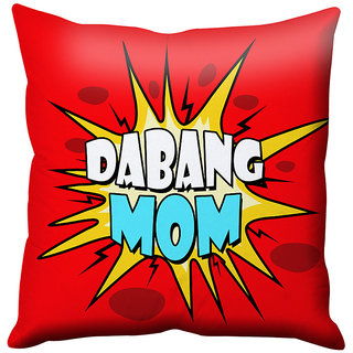 Dabang Mom Gifts For FriendS