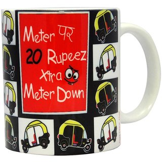 Giftcart - Autorickshaw Mug