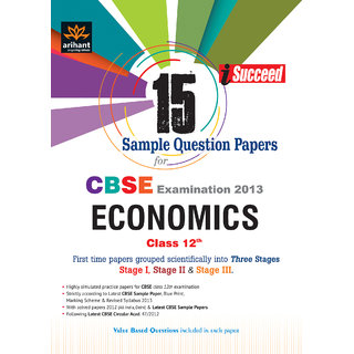 economics papers for class 11