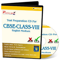 Test Preparation CD For Class 8 - Maths, Science  English Combo