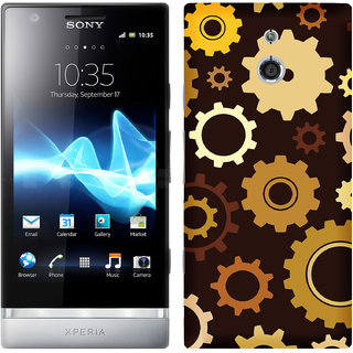WOW Printed Back Cover Case for Sony Xperia P