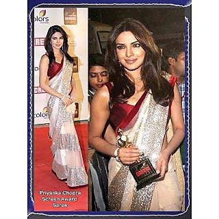 bollywood priyanka chopra beige colour net saree