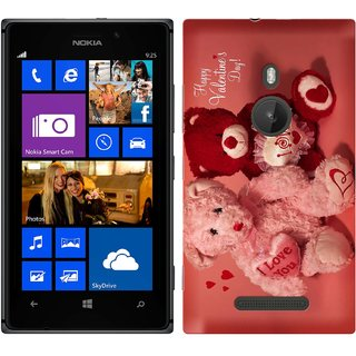 WOW Printed Back Cover Case for NOkia Lumia 925