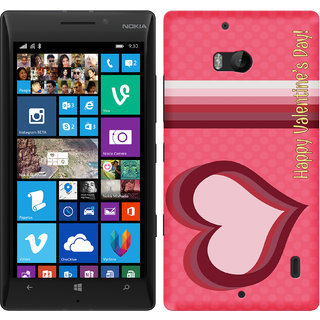 WOW Printed Back Cover Case for Nokia Lumia 930