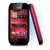 Ultra Clear Nokia 603 Screen Scratch Protector Guard
