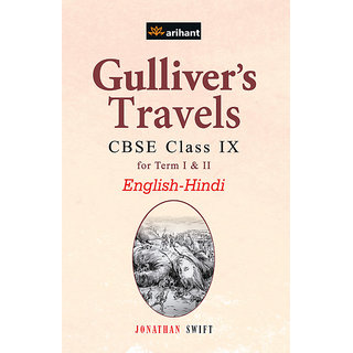 GulliverS Travels Class 9Th E/H