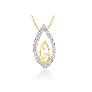 Sparkles 0.14 Ct. Beautiful 18Kt Gold & Diamond Pendant (Design 2)