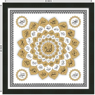 99 names of allah islamic wall hanging frame makhmal for Allah names decoration