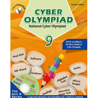 NATIONAL CYBER OLYMPIAD - CLASS 9