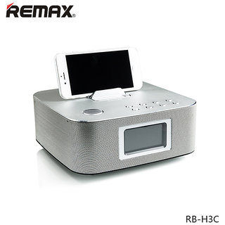 RB - H3 - 3 IN 1 SPEAKERS WITH ALARM CLOCK  - SILVER
