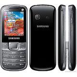 Samsung E2252 (Metallic Silver)