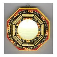 Bagua Mirror (cardboard) ( 8X8 INCHES ) FOR GOOD FORTUNE Pakua Mirror Fengshui, Ba Gua Mirror, Pa Kua Mirror , NEGATIVIT