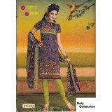 Ethnical Indian Cotton Dress Material Salwar Kameez Ladies Suit Shalwar
