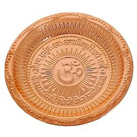 Craft Art India Copper Decorative Thali / Plate For Pooja / Puja / Worship CAI-HD-0348