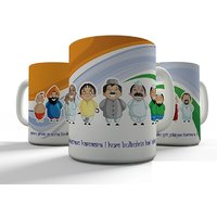 Shaildha Specially Designed White Coffee Mug For All Proud Indians (R01)