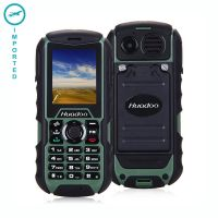 Huadoo H1 | Waterproof | Shockproof | Dustproof | Rugged Phone -  (Military Green) - (1 year seller warranty)