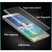 Anti-shock Protective TPU Screen Guard Protector For Samsung Galaxy S7 Edge