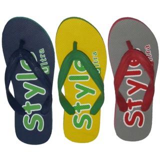 Girl Yellow Slippers