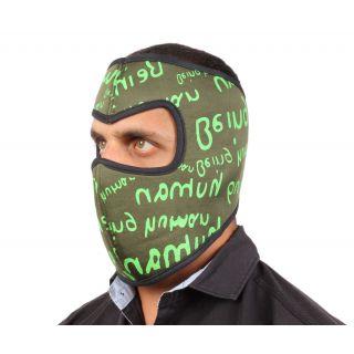 sushito Green Stylish Mens Face Mask JSMFHFM0687