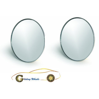 Gliding Wheels Blind Spot Mirrors (Set of 2)