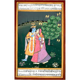 Radha Krishna On Sanskrit Paper