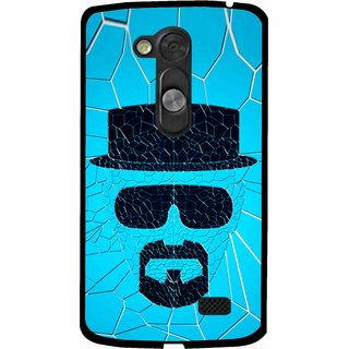 Snooky Designer Print Hard Back Case Cover For LG L Fino D295