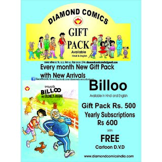 Billoo Gift Pack