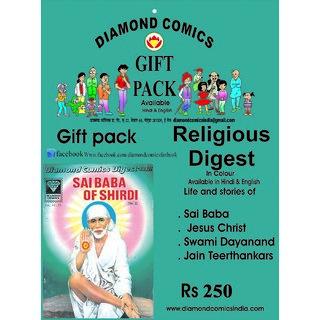 Religious Digest Sai Baba