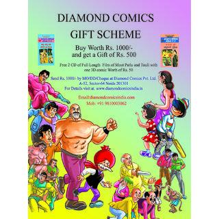 Diamond Comics Gift Pack