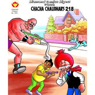 Chacha Chaudhary 218