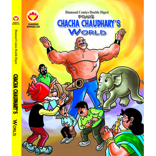 Chacha Chaudhary S World