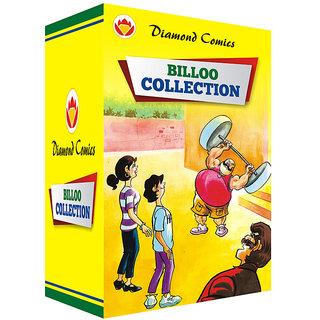 Billoo Collection Box