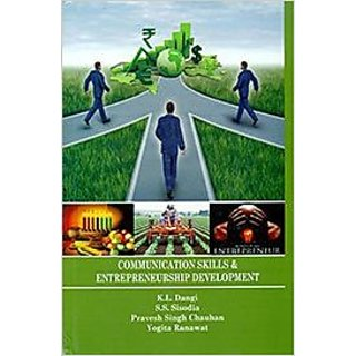 A Textbook On Communication Skills And Entrepreneurship Development