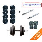 20 Kg Home Gym Rubber Plates  Dumbells Rods  Gloves. 20 Kg Dumbells Sets