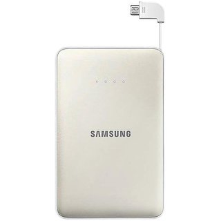 Samsung Power Bank USB Portable Power Supply 11300 mAh (White)